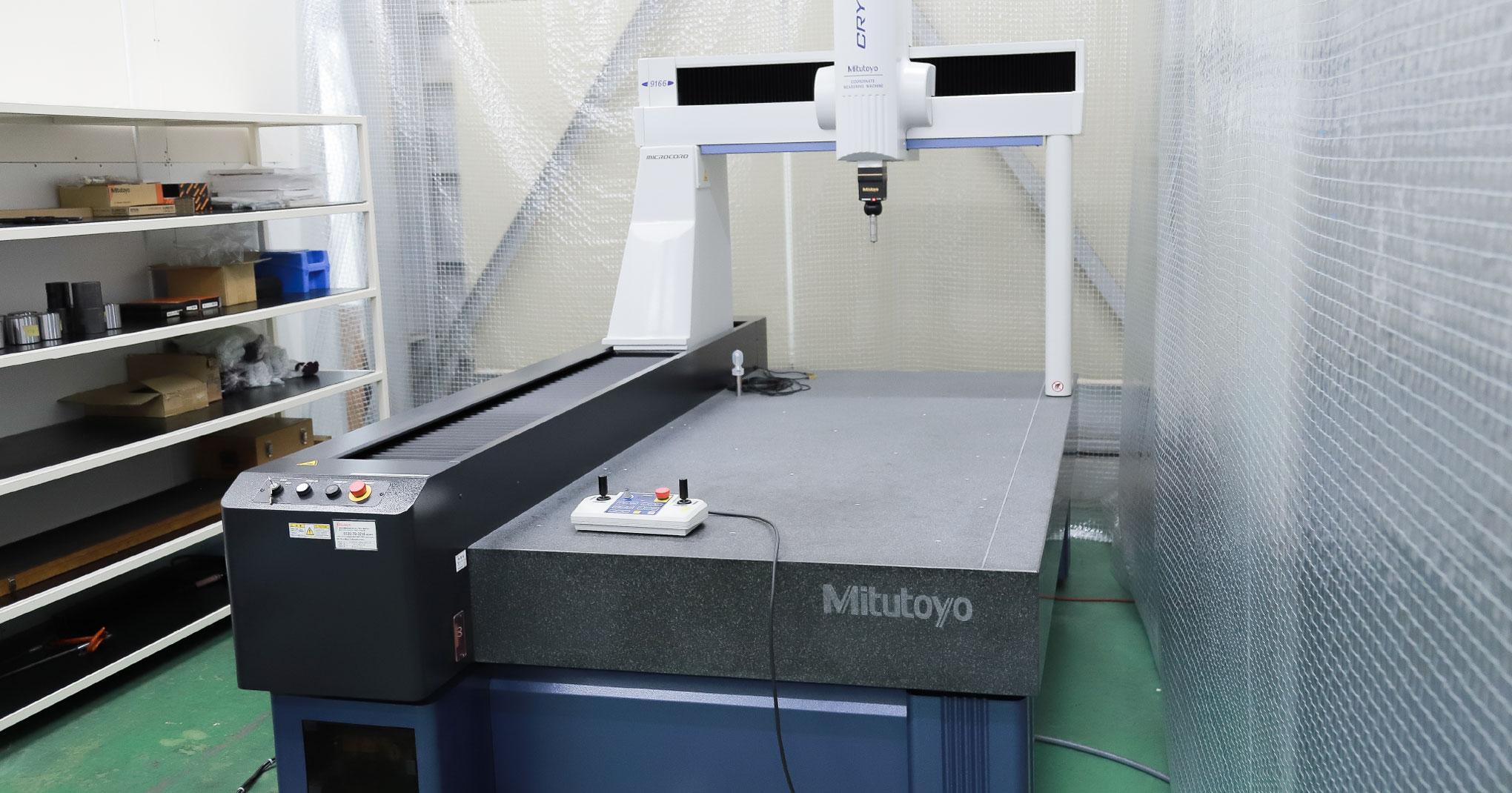 ミツトヨ3次元測定機